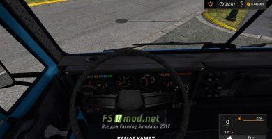 Модификация тягача КамАЗ-5410