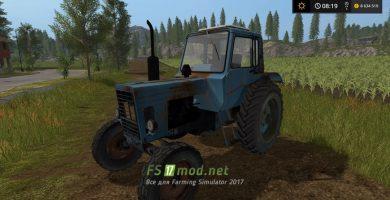 Мод трактора МТЗ 80