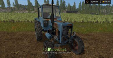 Мод ржавого трактора для FS 17