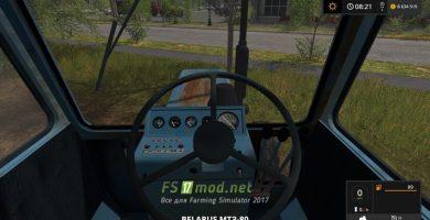Скриншот мода «МТЗ 80»