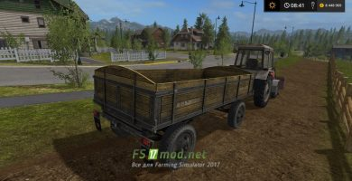 Trailer Old FS17