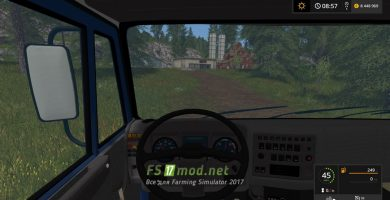 Kamaz 45253 Trailer Set FS17