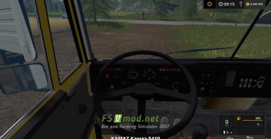 Kamaz 5410 mods