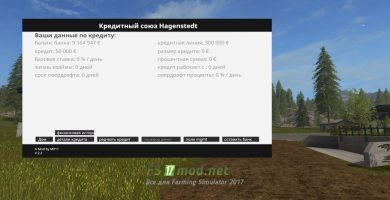 Bank of Hagenstedt mods FS 17
