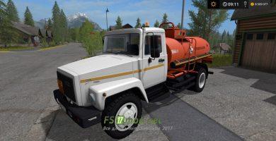 GAZ 3309 ATZ4 9 FS17