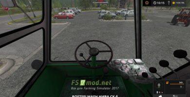 Niva SK5 mods FS 2017
