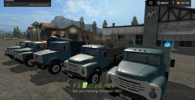 Zil mods FS 17