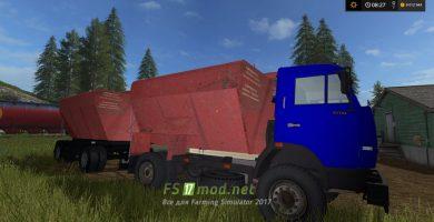 Kamaz-43253 mods