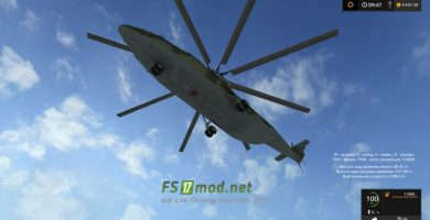 Вертолет МИ-26 для FS 17