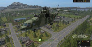 mi-26 mods