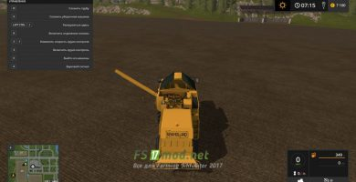 Мод NEW HOLLAND TX34