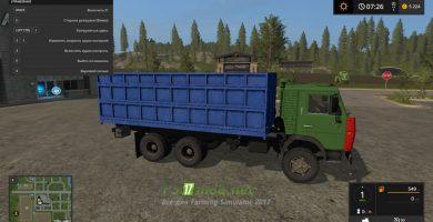 Русский КАМАЗ-55102