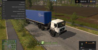Урал-М с фургоном