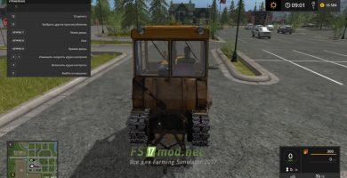 Трактор ДТ 75МЛ