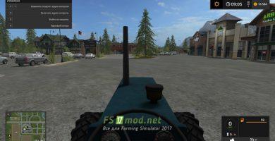 Трактор Hanomag Robust 900A для Farming Simulator 2017