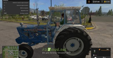 Старый трактор RUSTY FORD 4000