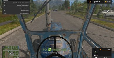 Трактор RUSTY FORD 4000 вид с кабины