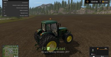 Трактор JOHN DEERE 6810/6910 для Farming Simulator 2017