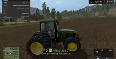 Трактор JOHN DEERE 6810/6910