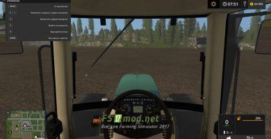 Трактор JOHN DEERE 6810/6910 вид с кабины