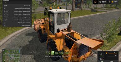 Трактор Амкодор TO18
