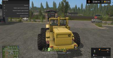 Трактор K 701 PKU