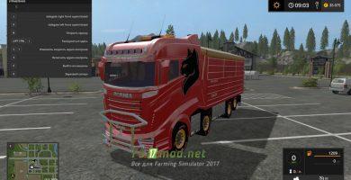 Грузовик Scania из CONOW PACK BY EASTSIDE