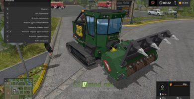 GALOTRAX 800 OFFICIEL для Farming Simulator 2017