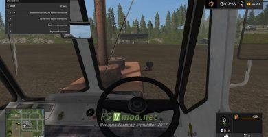 Трактор Т-150К вид из кабины