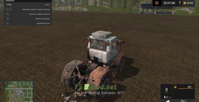 Мод Т-150К для Farming Simulator 2017