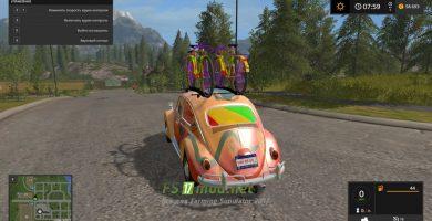 Автомобиль VW PEACE AND LOVE 2 TFSG