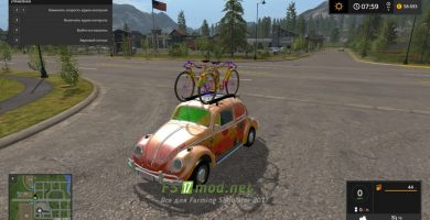 Мод VW PEACE AND LOVE 2 TFSG