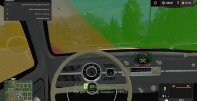 Автомобиль VW PEACE AND LOVE 2 TFSG вид в салоне