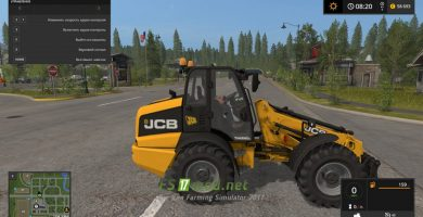 Погрузчик JCB TM320S WITH BEACONS AND TOPLIGHTS