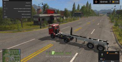 ARTMECHANIC 21ITR для Farming Simulator 2017