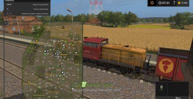 Карта GORALE поезд