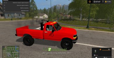 FORD POWERSTROKE BETA