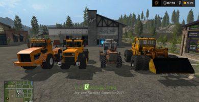 Пак больших тракторов