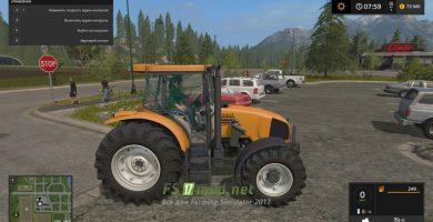 Трактор Renault Ares 550