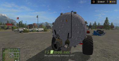 Цистерна FUCHS MANURE SPREADER VK7.500 для Farming Simulator 2017
