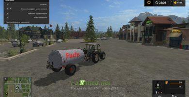 Цистерна FUCHS MANURE SPREADER VK7.500 с трактором