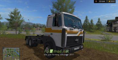 Скриншот мода МАЗ-5516