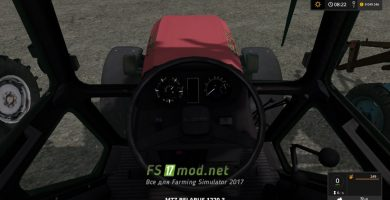 MTZ 1220.3 mods