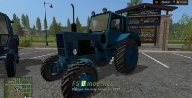 mtz 80 FS 17