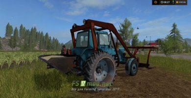 FS17 MTZ 80 Stogomet