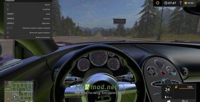 Автомобиль Bugatti Veyron вид с салона