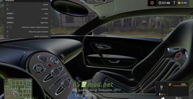 Автомобиль Bugatti Veyron салон