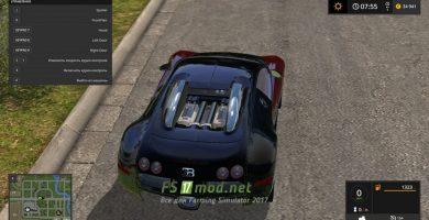 Автомобиль Bugatti Veyron Farming Simulator 2017