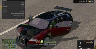 Bugatti Veyron с открытыми дверьми