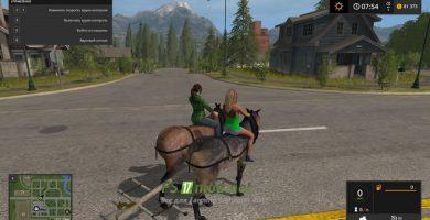 Лошади HARD WORKING HORSES для Farming Simulator 2017
